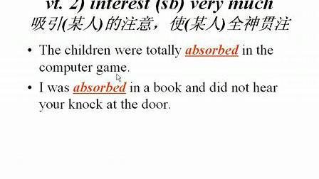 大学英语精读book four33