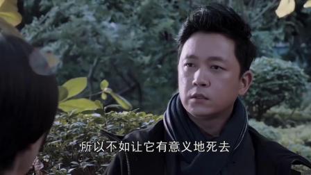 """《白夜追凶》第一季结局关宏峰为何吃掉肺鱼""""""""有何暗示"""