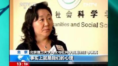 第四-五届中国心理卫生协会妇专委工作掠影(2012-2018年)