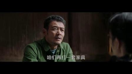 我在大江大河 07截取了一段小视频