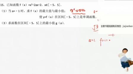 C22考点1.1  动轴定区间1速算结论