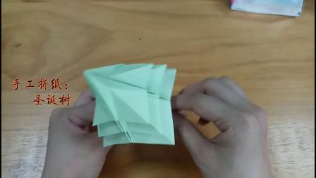 高级折纸教程——圣诞树折纸