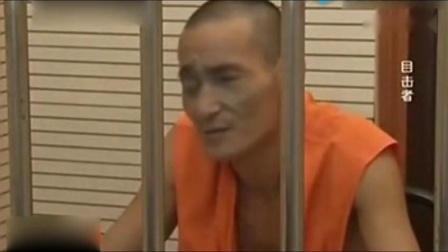 14岁少女网恋高富帅男友竟是45岁男子被骗引来杀身之祸