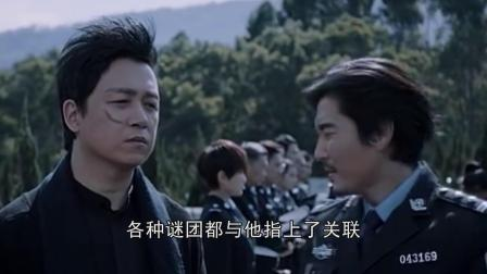 白夜追凶最后BOSS浮出水面,第二季即将揭晓韩彬到底是什么人?