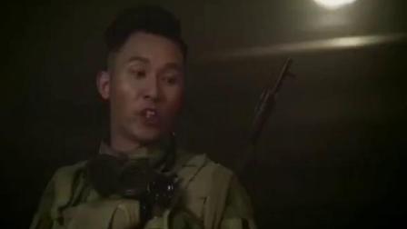 【李宗翰】抗日F4系列的战争偶像剧《特种兵之深入敌后》高收视率