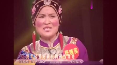 梨园春丑角张晓英带着儿媳妇登上舞台演戏曲小品学唱戏