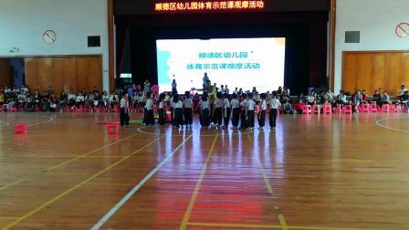 VID幼儿园中班体育活动《跳箱》