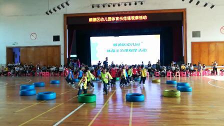 VID幼儿园大班体育活动《熊出没》