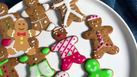 【姜饼人】【圣诞礼物】by家文的烘焙厨房