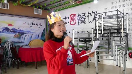 颜可萍女士50岁生日纪念.