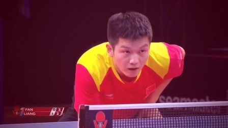 乒乓球回顾-樊振东与梁靖崑强强对决,这比赛看得好过瘾!