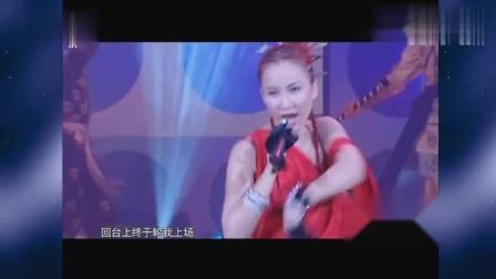 太霸气了!李玟演唱经典老歌刀马旦,嗓音魅惑太迷人