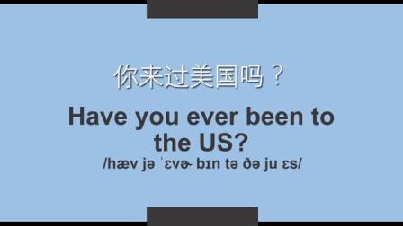 英文听力练习   英语 短语初学者  100 个常用的短语