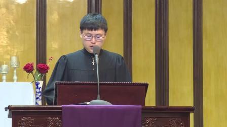 201812.16田坚教士——恩待与怜悯的主2