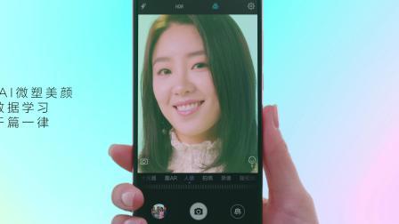 华为nova4系列手机盛大发布