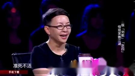 """《笑傲江湖》民工版""""刘能""""""""赵四""""搞笑斗舞"""