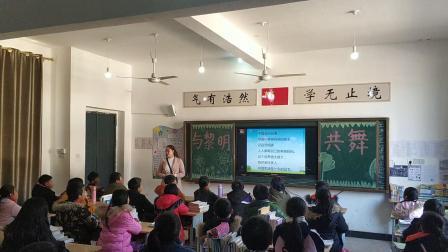 鹰潭市余江区锦江中心小学六(2)班新教育晨诵展示后方拍摄