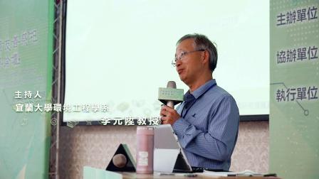 台湾环境友善祭祀国际论坛