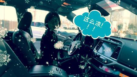 哈尔滨中升广汽丰田黑科技,带您畅享人车互联智慧生活