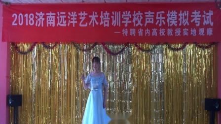 济南音乐艺考培训学校专业声乐高考培训