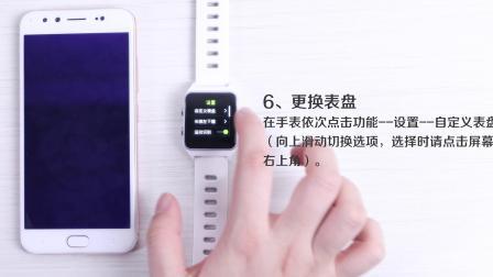 埃微P1C手表详细操作教程