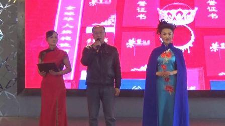 眉山市老年大学时装专业,东坡旗袍协会才艺展示2
