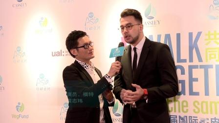 中国台湾演员、模特 黄志玮(Jerry Huang)为零皮草发声
