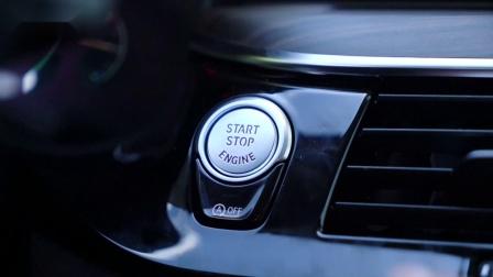 2019款 宝马530Li 领先版 豪华套装