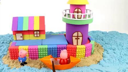 创意手工制作:做彩虹小城堡