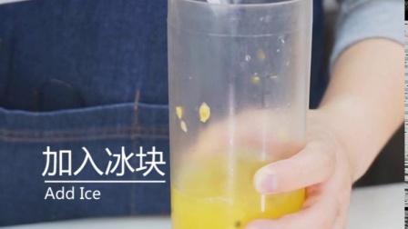 coco网红奶茶配方教程: 百香果双响炮的做法