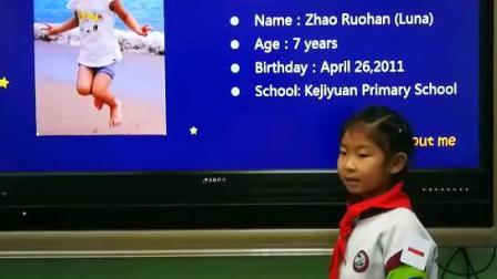 二年级小同学英语自我介绍