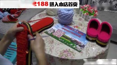 (3)成人款)钩针钩鞋垫 久针巷手工编织坊___s0502k1iff9.m701