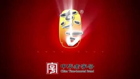 东古一品鲜宣传_腾讯视频 (1) (1)