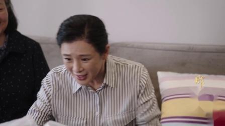 《那座城这家人》 31 林智诚来看林智燕,竟然带这种礼物,林爸一脸幸福