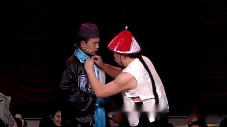 另类喜剧《道光十六年》,郭麒麟青出于蓝,搞笑功