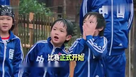 黄磊最幼稚的一面,逗贝儿和Joe好搞笑!