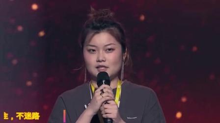 中国好声音:导师身高解密,太搞笑了