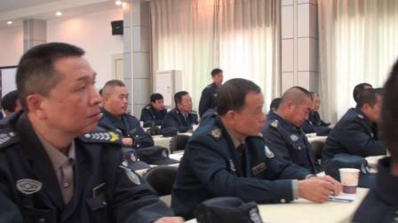 祁门县保安有限公司---2018保安培训会
