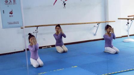 中国舞蹈考级 第六级 唱花儿的花儿