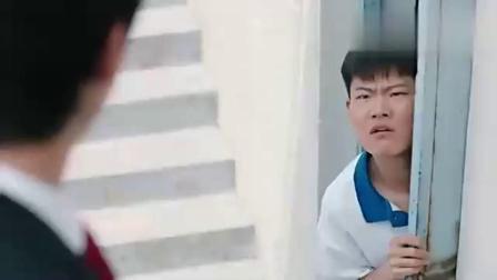 《你好旧时光1》周周给陈桉发短信