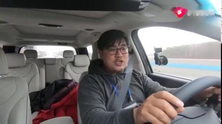 现代汽车发布全新中大型SUV palisade首席设计师李相烨介绍其特点