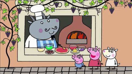 少儿益智动画 小猪佩奇跟小羊一起去牛爷爷店里买烧烤和饮料