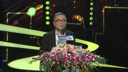 王凯杨烁董子健童瑶练练等出席电视剧《大江大河》开播发布会