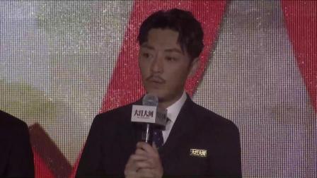 王凯杨烁童瑶等出席电视剧《大江大河》北京开播发布会