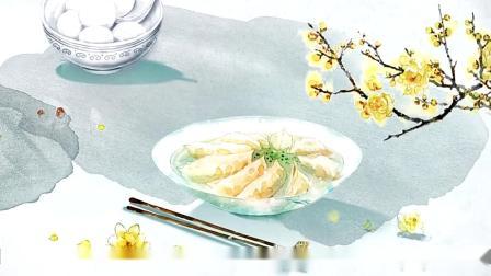 冬至除了吃饺子,还会吃什么。你的家乡在这天还会有什么习俗吗