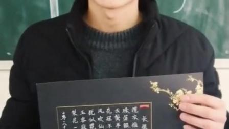 李钊+四川省巴中市巴州区职业中学