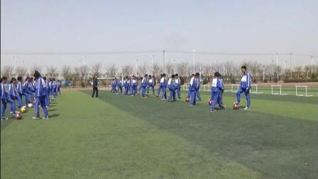 《足球-腳內側踢球》人教版初一體育與健康,趙子慧