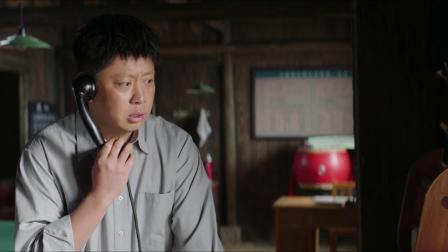 大江大河 15 二叔实力宠,随身宝贝说送就送,落榜的小辉还有姐夫疼