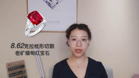 珠宝科普|达到这个标准的红宝石,想不保值都难!