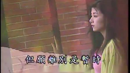 林玉英_小雨_DVD版qb_标清
